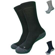2 пары Высокое качество открытый Coolmax махровые толстые активные походные носки мужские носки