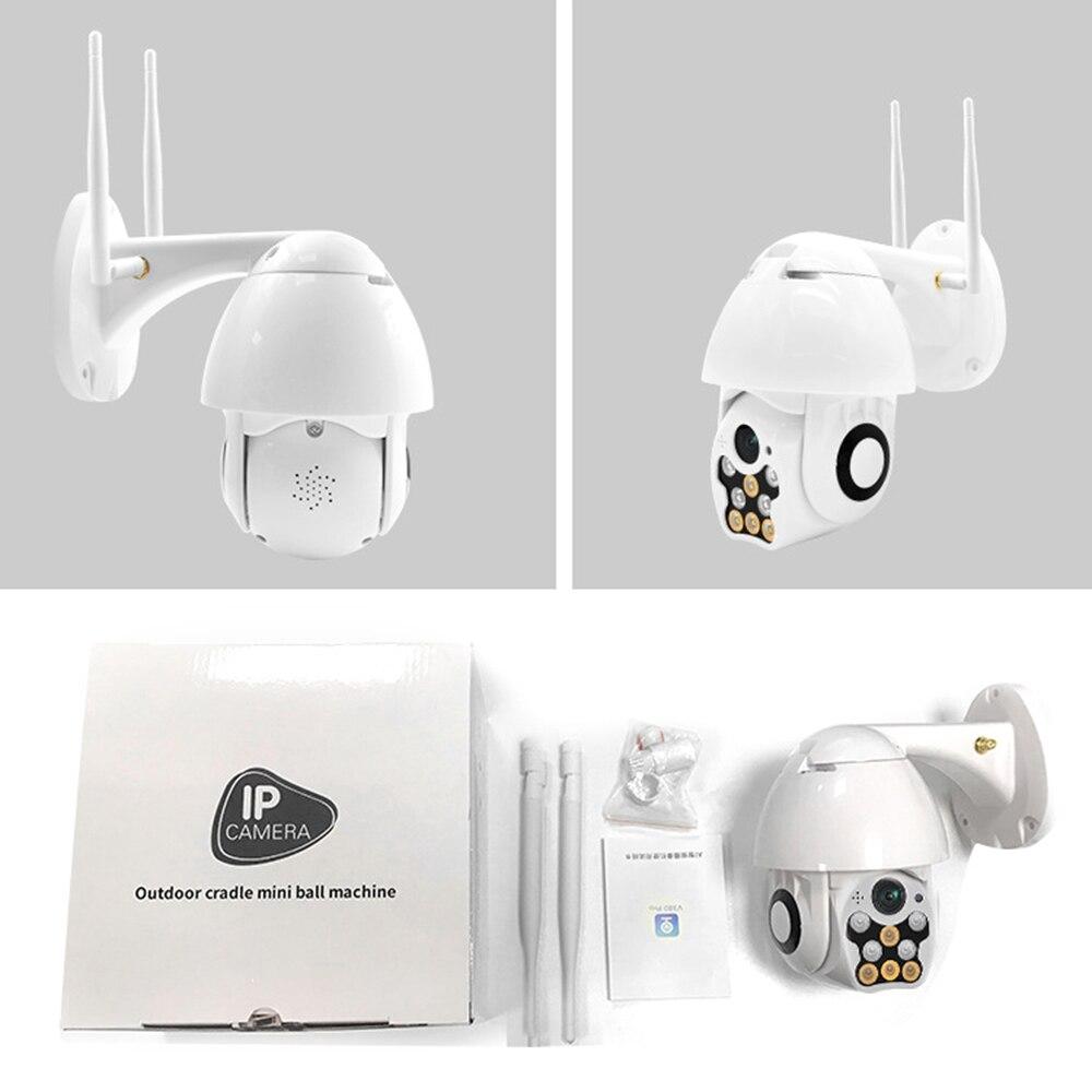 HTB13ZRRXMKG3KVjSZFLq6yMvXXas 1080P PTZ IP Camera Wifi Outdoor Speed Dome Wireless Wifi Security Camera Pan Tilt 4X Digital Zoom Network CCTV Surveillance