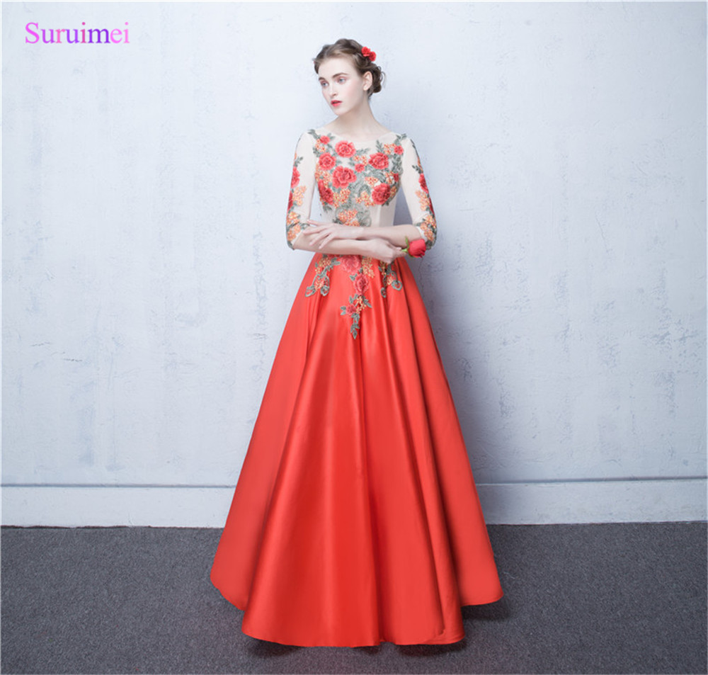 2018 New Arrival Flowers Embroidery Applique Contrast Red Eveing Dresses Half Sleeves Nude See Through Corset Long Evening Gown image