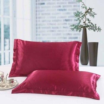 lannidaa 2 piezas imitación seda de mora almohada de alta calidad