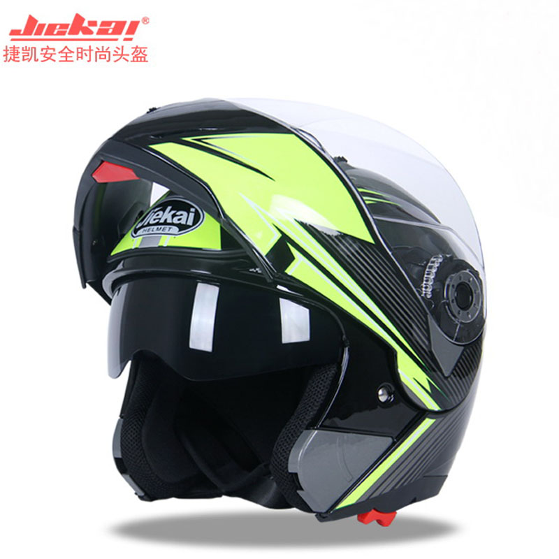 2017 New JIEKAI Double lens undrape face Motorcycle helmet JK105 Flip Up Motorbike helmets made of ABS PC Lens Size M L XL XXL 2017 new ece certification ls2 motocross motorcycle helmet ff352 full face motorbike helmets made of abs and pc silver decadent