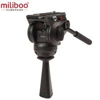 miliboo MYT802 Base Flat Fluid Head with 75mm Bowl Size for Camera Tripod/Monopod Ball Adapter Stand Load 8 kg