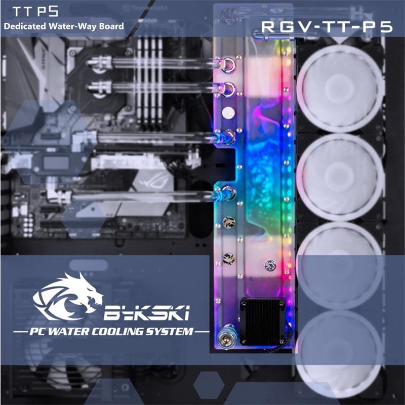 Bykski Waterway Board Deflector Water Cooling Program Channel Board RBW Lighting For Tt Core P5 Case