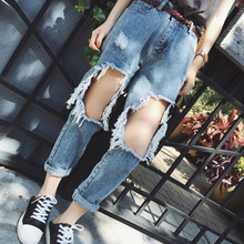 Plus Large Size S-5XL Hole Jeans Female Harem Pants Loose Nine Pants Street Fashion Personality Hole Jeans Free Delivery