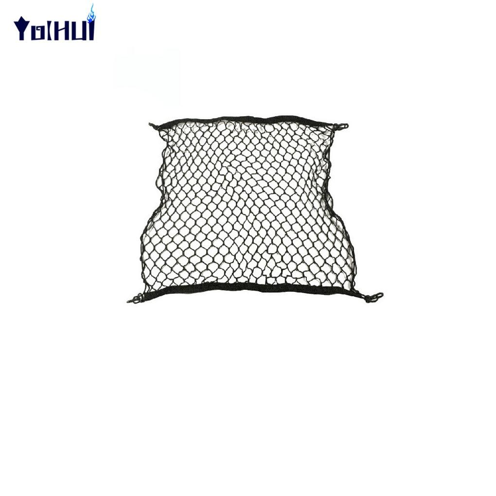 70*70 см сумка для автомобильных ботинок эластичная решетчатая сетка Автомобильная задняя грузовая сетка для хранения на чемодан сумка