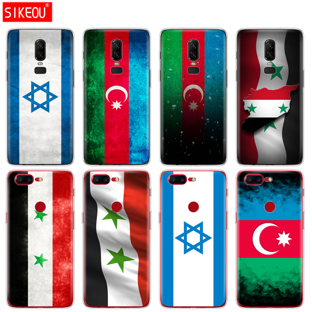 silicone cover phone case for <font><b>Oneplus</b></font> one plus 6 5T <font><b>5</b></font> 3 A3000 <font><b>A5000</b></font> azerbaijan syria israel flag image