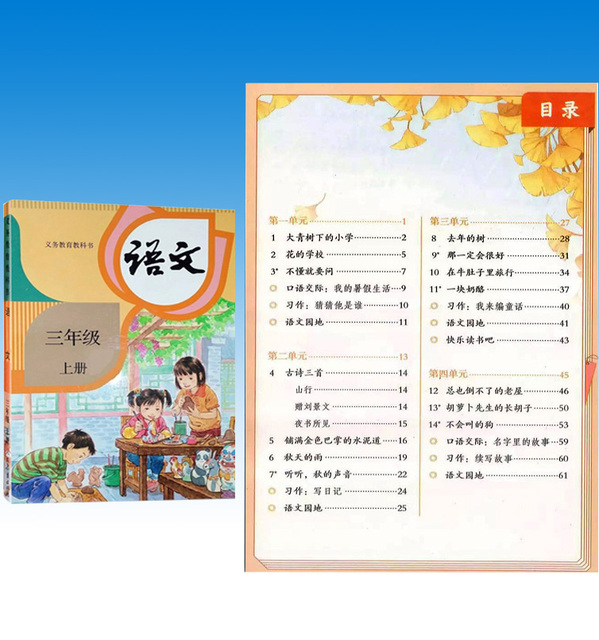 6 Books Chinese Primary Textbook For Student Chinese Math School Teaching Materials Grade 1 To Grade 3 3