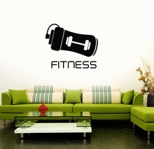 Vinyl Decal Fitness Gym Sport Bodybuilding Dumbbell Wall Stickers