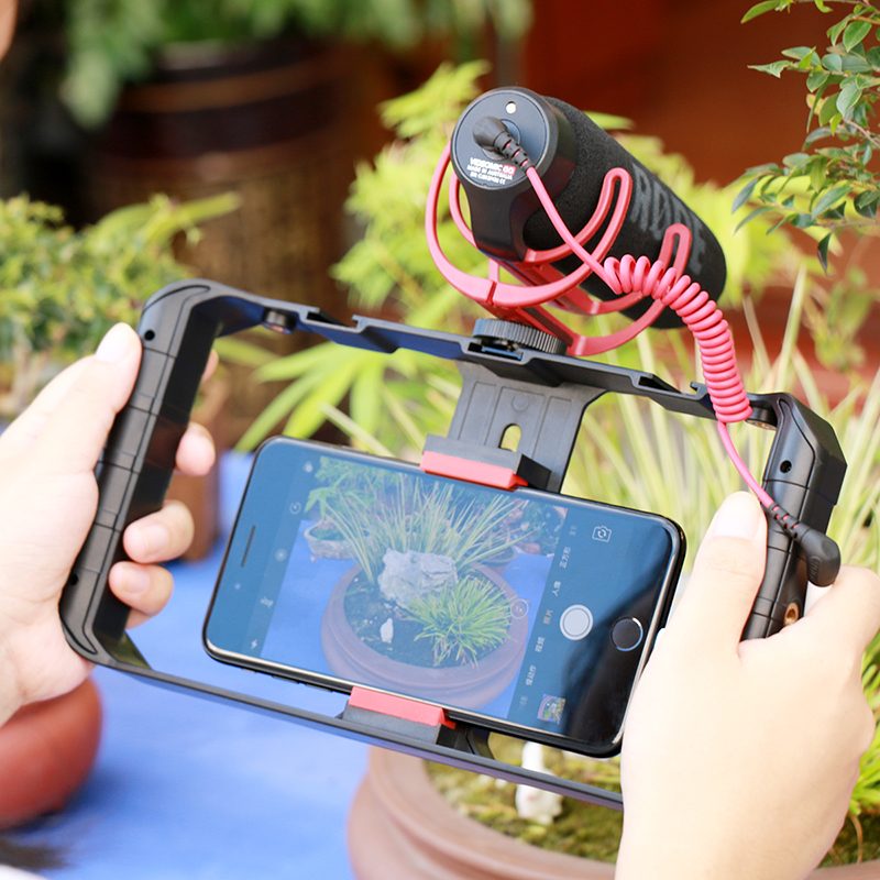Smartphone Video Rig Stabilizer 47