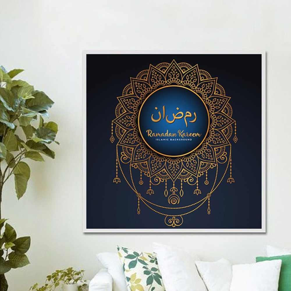 Musulmano Eid Mubarak Calligrafia della Tela di Canapa Pittura Frameless Della Parete Immagine Decorativa Per Soggiorno di Arte Della Parete Della Pittura