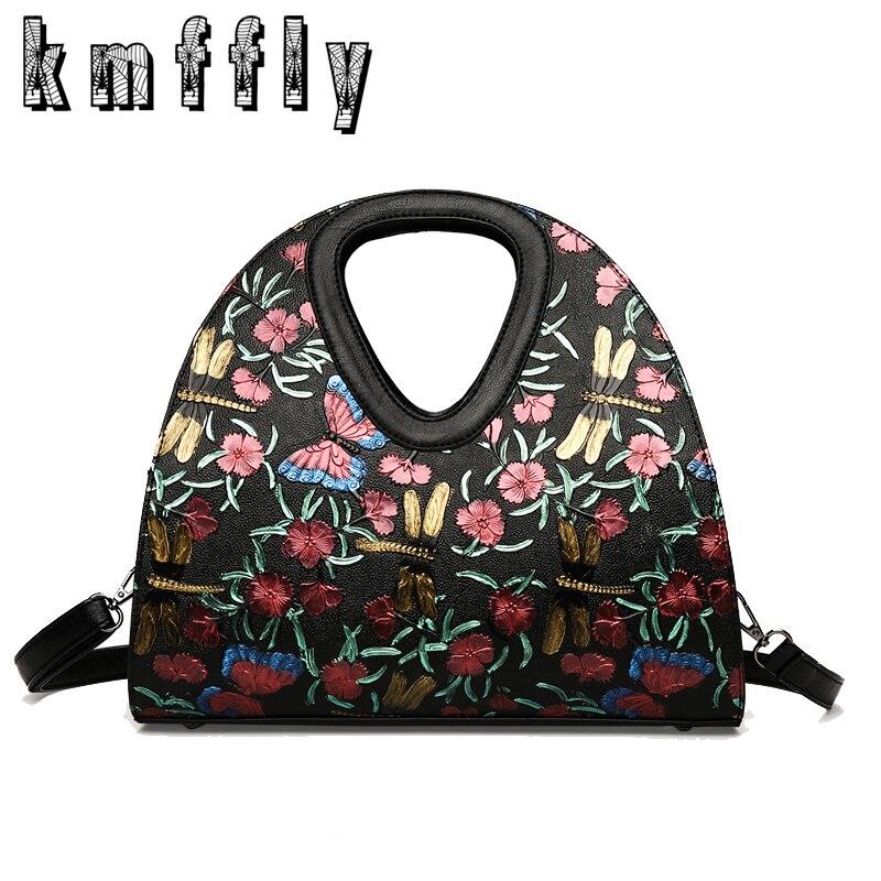Embossed butterfly brand black patent leather handbags hand bags luxury bag famous brand designer vintage handbag shoulder bags