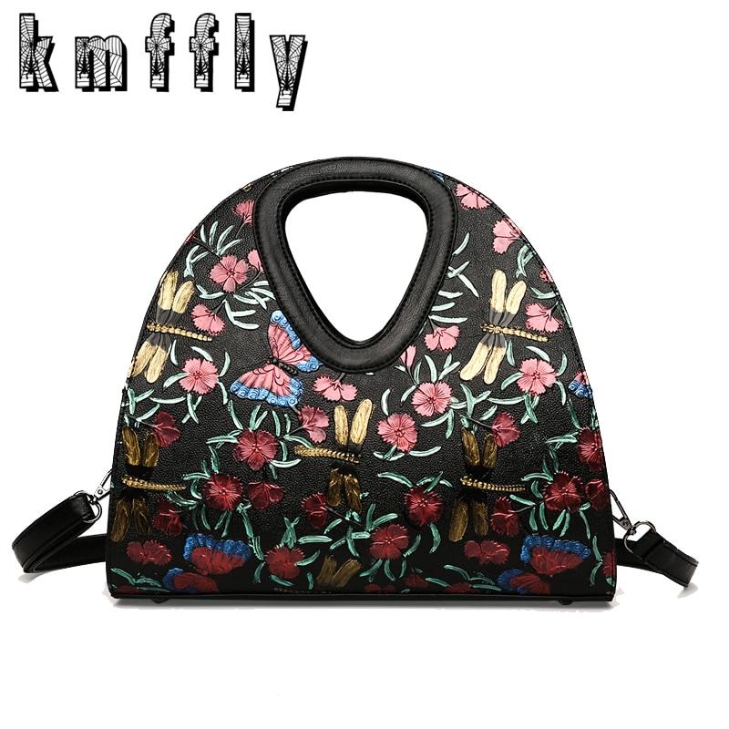 Mariposa en relieve bolso de marca bolsos de mano bolsos de charol negro de lujo