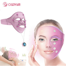 Вибрационный массаж лица, быстрая подтяжка лица, V подтяжка щек для лица, для похудения, тонкая маска для массажа, машина для красоты