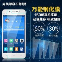 Universal Tempered Glass for LG 4.5 4.7 5.0 5.3 5.5 Inch Phone 9H 2.5D 0.26mm Sc
