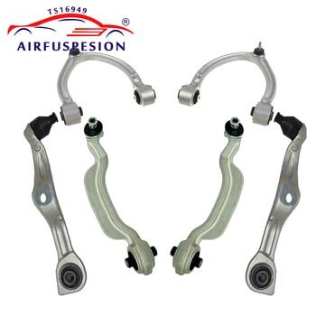 6 PCS Front Air Suspension Control Arm For Mercedes W221 C216 S Class CL Class 2213306311 2213308907 2213308707 2213308807