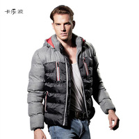Men S Clothing Winter Feather Cotton Clothing Men S Warm Winter Clothes Jacket Youth Fashion Stitching