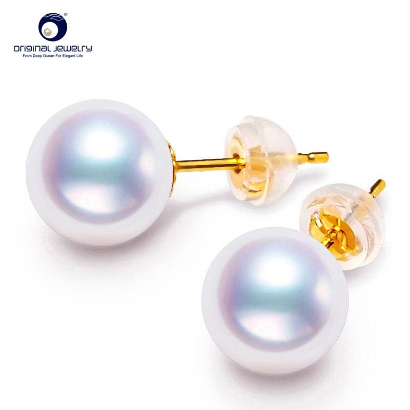 [YS] 18 k boucles d'oreilles en or 6-9mm blanc japonais boucles d'oreilles en perles Akoya bijoux fins de mariée