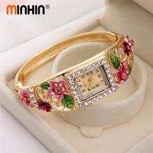 MINHIN Design Women Watch 2016 New Rhinestone Cuff Bracelet Wristwatches Classic Ladies Watches Luxury Flower Jewelry Gift(China)