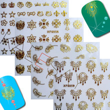 3D Gold DIY Nail Art Stickers Decoration Back Glue Nail Sticker Manicure Design Crown Necklace Stickers for Nails Accessories(China)