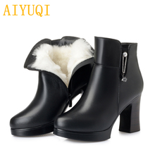 AIYUQI female Martin boots winter 2019 new genuine leather shiny high heel boots, fashion protection wool women booties