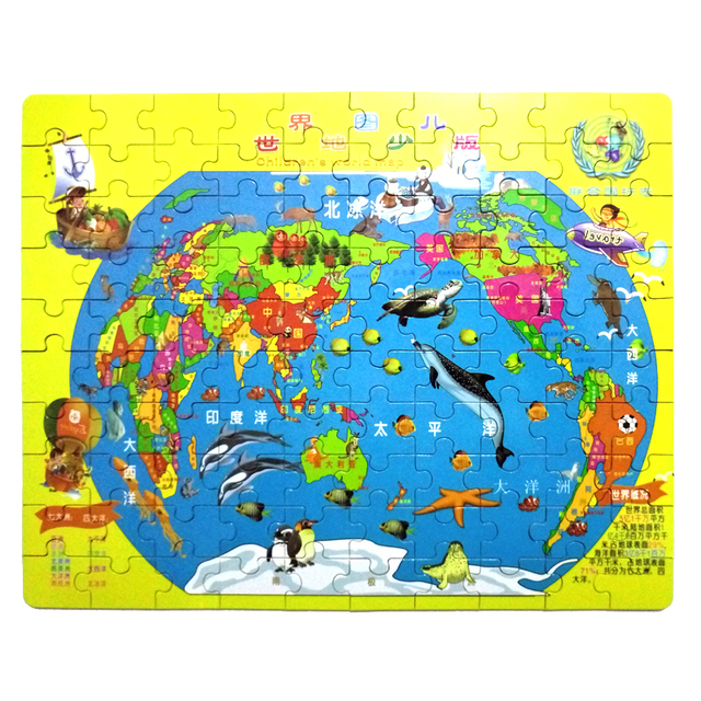 100PCS Iron box Wooden Puzzles toys the world map puzzle Learning