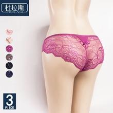 Women Sexy Lace Panties( 3 pcs/set)