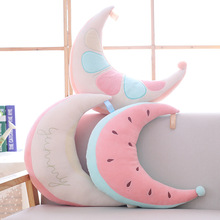 65CM Soft Plush Toys The Moon Pillow Fruit Printing Cushion for Birthday Present  Neck NTDIZ0248