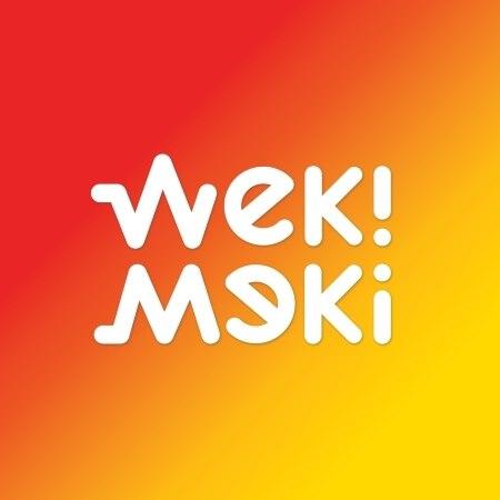 WEKI MIKI 1ST MINI ALBUM - WEME Release Date 2017.08.09     KPOP bigbang 2012 bigbang live concert alive tour in seoul release date 2013 01 10 kpop