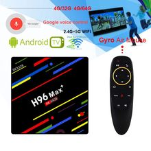 H96 MAX плюс RK3328 Android 8,1 ТВ Box 4 Гб Оперативная память 64 Гб ROM4K Декодер каналов кабельного телевидения 2,4 г/5G Wi-Fi H.265 pk h96 pro h96 max h2 h96 max +