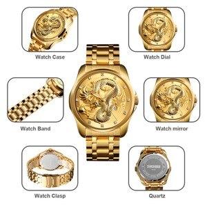 Image 3 - SKMEI แบรนด์หรูผู้ชายนาฬิกา Golden Dragon นาฬิกาควอตซ์ชายกันน้ำวันที่แสดงสแตนเลสสตีลนาฬิกาข้อมือชาย
