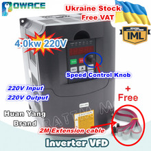 [UA/EU FREE VAT]  4KW 220V VFD HY Variable Frequency Drive Inverter 4HP 18A Speed Control&2M Extension cable
