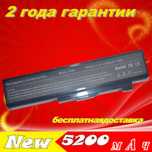 JIGU laptop battery A3222-H23 FOR LG R380 RB380 CD500 Series