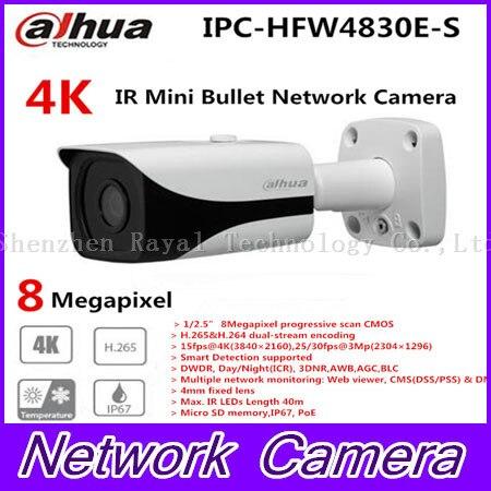 Free shipping New Dahua 4K IPC HFW4800E upgraded to IPC HFW4830E S Ultra HD Network Small