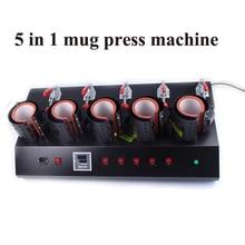 free shipping High Efficiency 5 In 1 Mug Cup Printing Machine Manual Mug Press Machine Heat