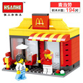 City Street View Series Store McDonald Shop With Waiter 194PCS Building Kit Blocks Kids Toys Gift Compatible Lepin LegoINGs