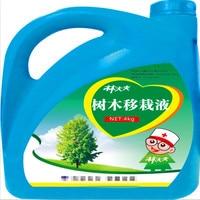 Landscaping Fertilizer/Bonsai fertilizer/Fruit Tree Fertilizer/Plant Tree Fertilizer with strong power