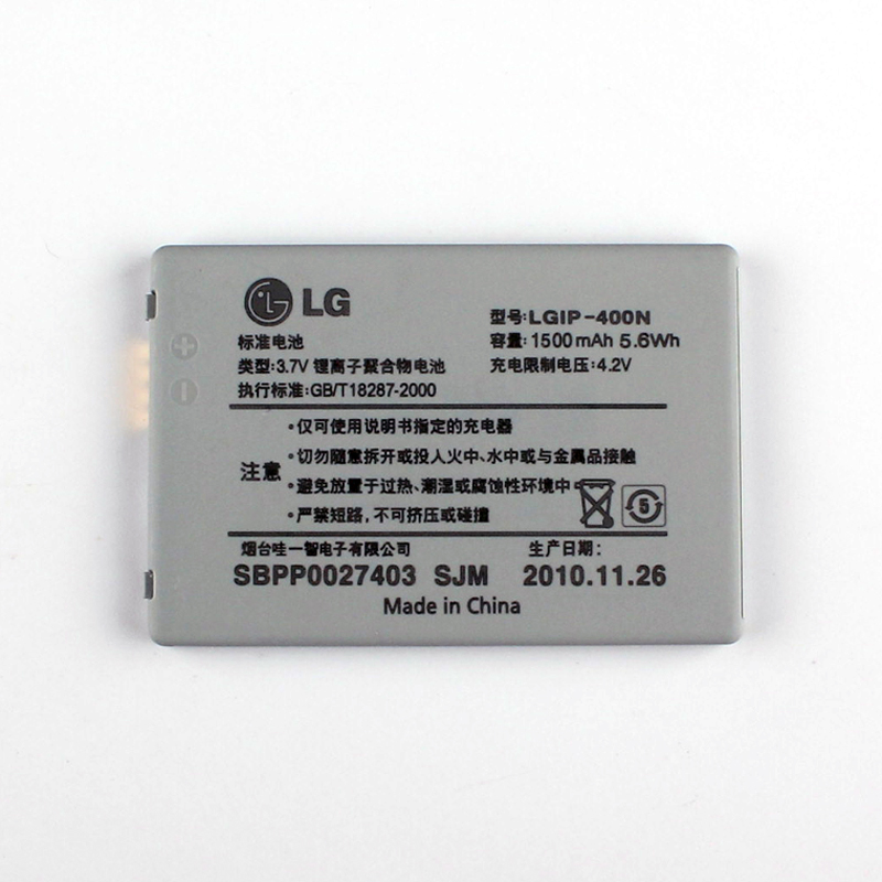 NEW Original LG LGIP-400N Battery for LG SWIFT LOOP GT540 EVE InTouch Max GW620 GM750 eXpo GX200 GX300 SBPP002740NEW Original LG LGIP-400N Battery for LG SWIFT LOOP GT540 EVE InTouch Max GW620 GM750 eXpo GX200 GX300 SBPP002740