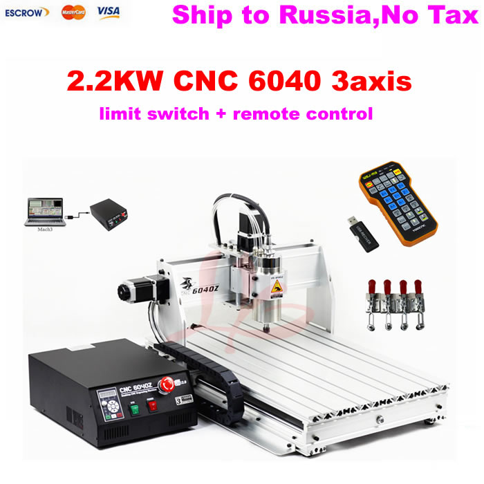 4 axis cnc 3040 2200w spindle 3 axis metal engraving machine er20 collet wood router with limit switch and free cutter (Russain no tax!) 6040 2200W USB cnc router + cnc 4060 3 axis,mini cnc machine for metal stone with limit switch