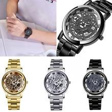 Moda plata oro lujo hueco acero relojes reloj de pulsera reloj Retro hombre reloj muñeca fiesta decoración traje reloj
