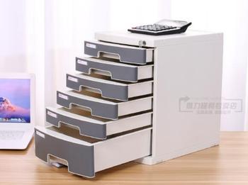 6-layer file cabinet A4 plastic lock file cabinet 1