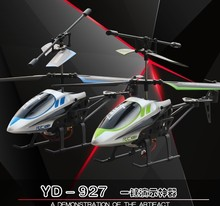 Free Shipping Wholesale Hot Sell 2.4Ghz 3CH Single Blade Propellor Gyro Mini Radio RC Helicopter drone BNF VS WLtoys V911 s977