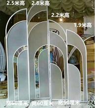 New Transparent Sand Screen Stage Background Decoration Sunshine Plate Road Leading Frame Iron Art Wedding Projects