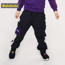 Balabala Da Zao Tian Gong children's clothing boys and girls pants new parent-child wear new year plus velvet sweatpants