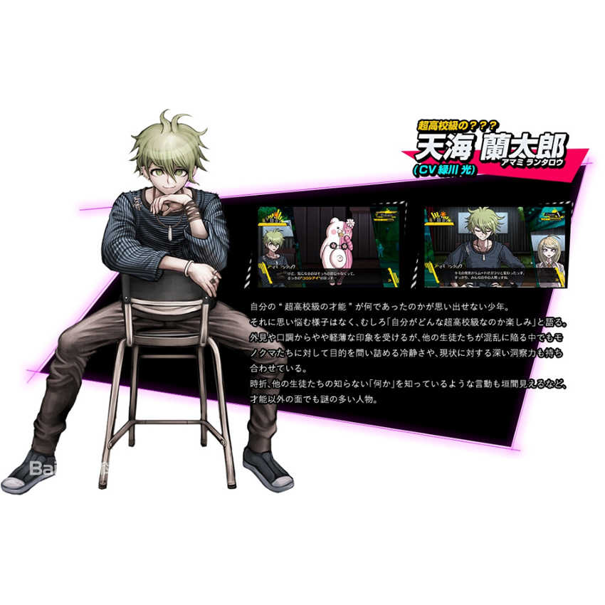 LCSP New Danganronpa V3 Rantaro Amami Cosplay Costume Japanese Game Uniform  Suit Outfit Clothes T-shirt & Pants & necklace
