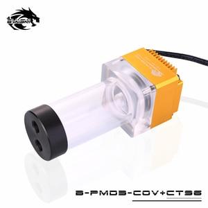 Image 4 - Комбинированный насос Bykski DDC + резервуар, максимальный подъемник потока, 6 метров, 154 л/ч, совместимый с крышкой DDC, радиатор, емкость для воды, длина мм