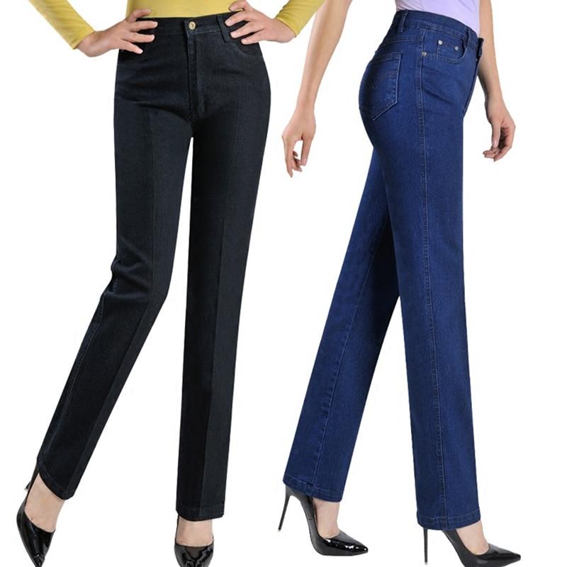 2018 New arrival pants straight jeans women plus size 42 43 women's denim trousers