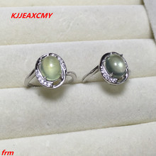 цена KJJEAXCMY Fine jewelry 925 Sterling Silver with natural grape stone Xiaoqing new female ring wholesale онлайн в 2017 году