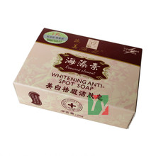 Buy Seaweed paimei whitening soap anti freckle remove pigment anti acne face whitening soap directly from merchant!