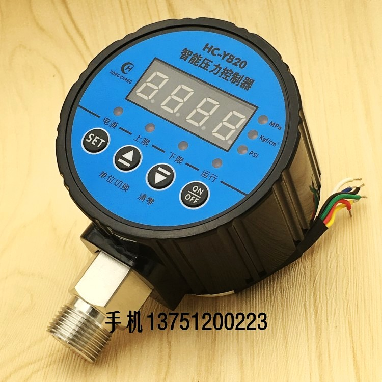 double group relay hc y820 digital pressure controller digital rh aliexpress com electric pressure relief valve DC Relay