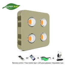 VENUS SK4 LED grow light COB sunlight chip 400W full spectrum dimmable remote WIFI control indoor tent box plants herb